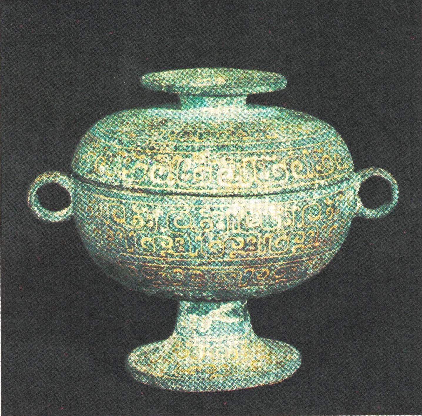 Figura 3. Jarro chinês de bronze (dinastia Chou, Século XI a.C.)