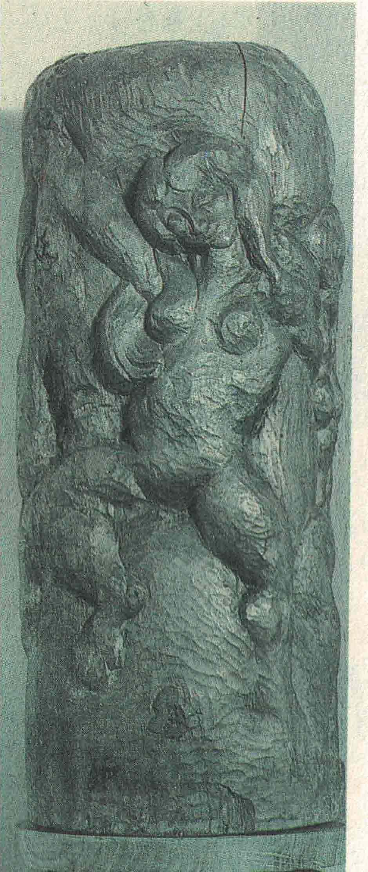 Figure 3 - A dança (1907)
